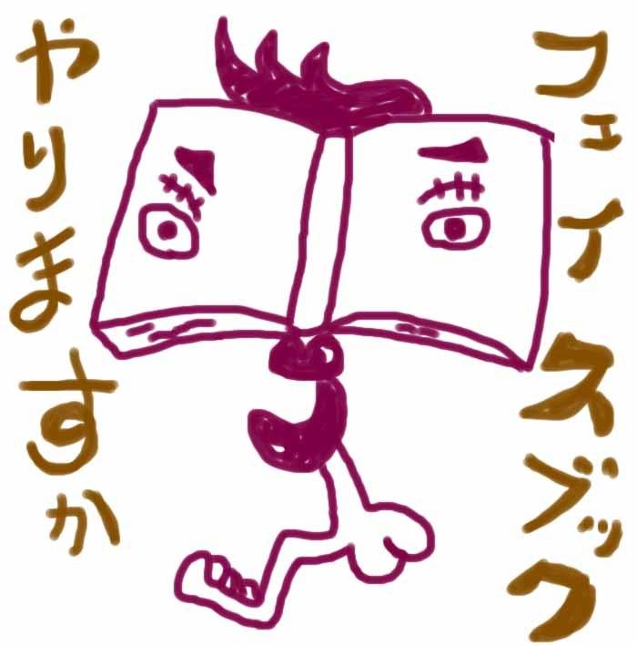 BLOG46.jpg
